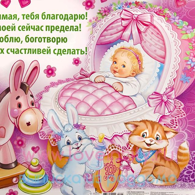Блестящая открытка с днем Рождения - С Днем Рождения