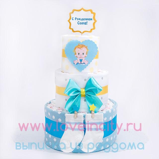 Подарки маме на рождение сына 132
