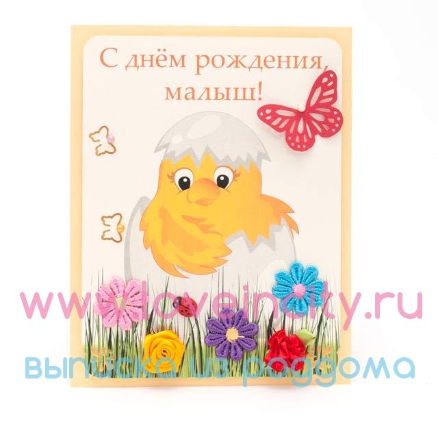 Фото как украсить конверты