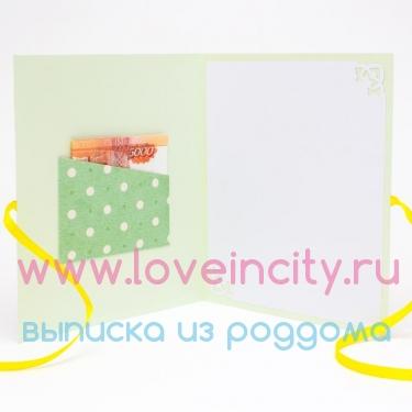 крестильные наборы ручной работы для девочек в москве