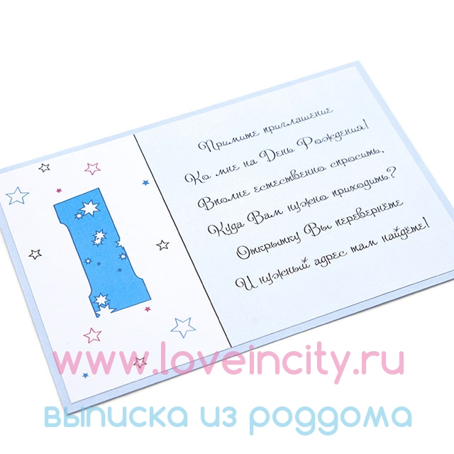 красивое оформление открытки на день рождения внутри