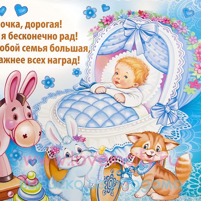 Плакаты с рождением сына своими руками фото