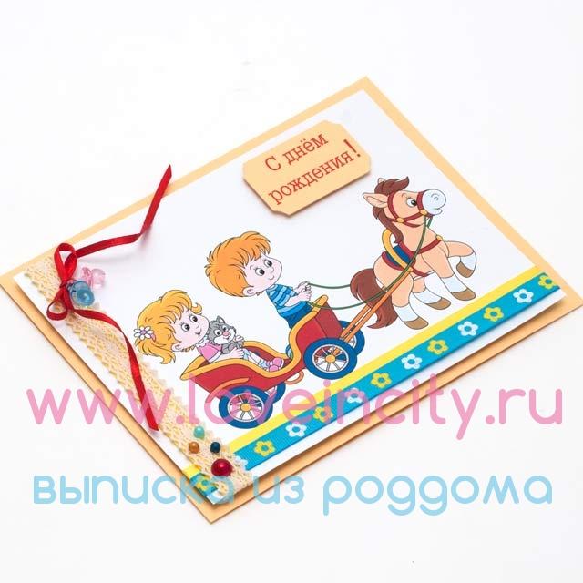 Подарочные корзины для новорожденных 17