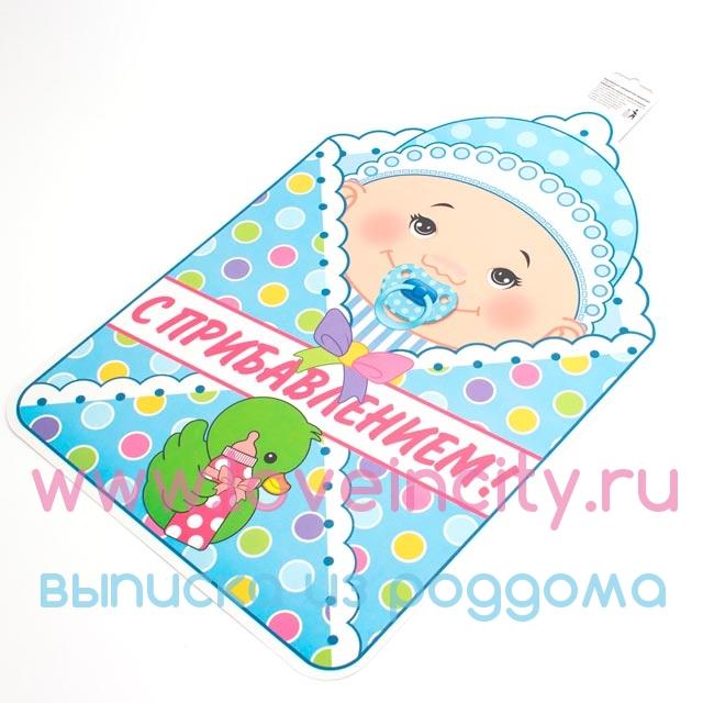 Поздравления к рождению новорожденных