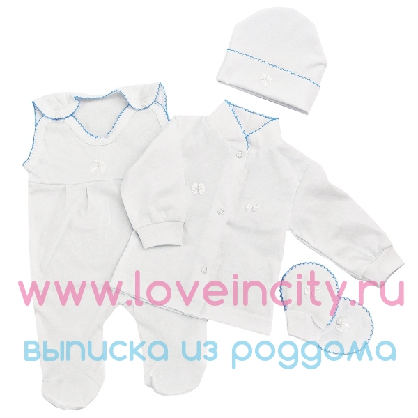 Костюмы для выписки новорожденных